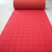 供应北京婚庆展览地毯