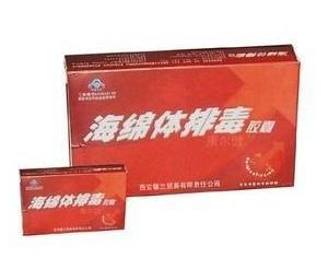 排毒胶囊图片/排毒胶囊样板图 (1)