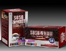 供应SOSO瘦身咖啡QQ SOSO瘦身咖啡如何验证防伪啊
