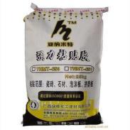 供应厂家直接供应云南保山瓷砖粘贴胶用不脱落