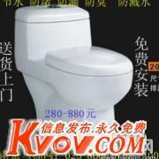 南京雨花台区专业卖马桶一条龙服务13815436449批发