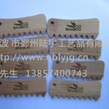 供应激光雕刻竹工艺品
