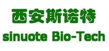 斯诺特植物提取物有限公司