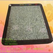 天津盐石保健床垫锗玉石保健床垫能图片
