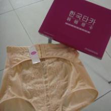 男士功能生理内裤八卦涂点保健内裤订单生产批发信息图片