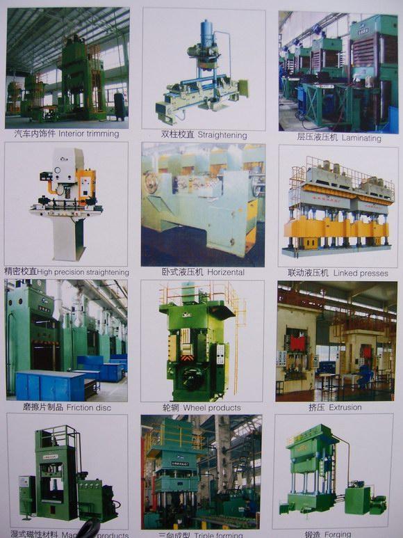 锻压机床生产厂家合肥合德锻压机床厂