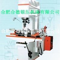 YH40系列精密单柱校正液压机厂家供应价格