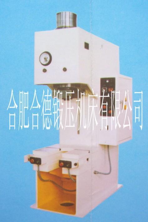 合肥锻压机床厂YH30系列单柱液压机生产商