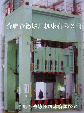 YH28系列双动薄板拉伸液压机生产商合肥锻压厂合肥合德锻压机床厂