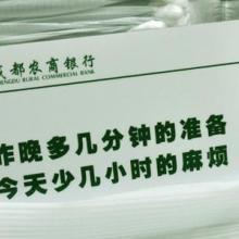 供应成都企业文化标语,企业标语,企业文化挂图制作-成都艺站 批发