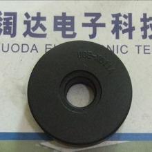 供应用于输的uce-011A滚轮片-喷砂机滚