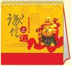 供应佛山顺德彩印厂佛山印刷厂顺德月历,2013年台历挂历生产厂家批发