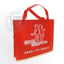 供应深圳超声波环保袋制造公司 中山促销折叠购物袋批发