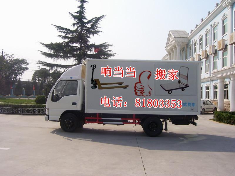 供应租赁货车
