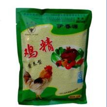 供应鸡精包装袋调味料包装袋