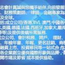 提供香港政府認可的專利申請图片