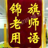 供应天津特价彩色名片印刷河西名片印刷