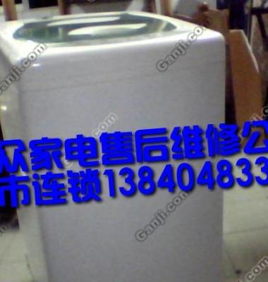 沈阳小天鹅洗衣机维修图片/沈阳小天鹅洗衣机维修样板图 (2)
