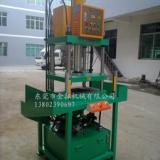 供应铝制品冲压机