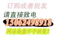 江苏扬州玉河教玩具有限公司
