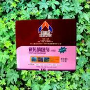 供应四川瓷砖填缝剂瓷砖粘结剂