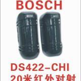 供应DS422I-CHI博世30米对射