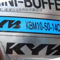 供应日本KYB氮气弹簧,KYB缓冲器