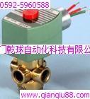 供应asco电磁阀技术asco价格asco世格电磁阀现货