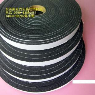 背胶海棉防撞胶条哪里最便宜图片