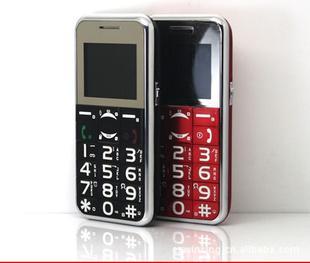 关爱通x199老人手机老年机图片