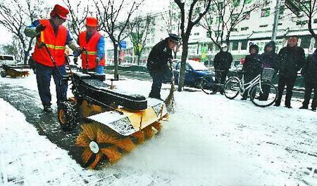 供应太原市环卫机械除雪,小型道路扬雪机除雪设备