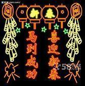 上海浦東區霓虹燈維修