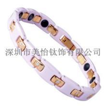 广东陶瓷保健手链