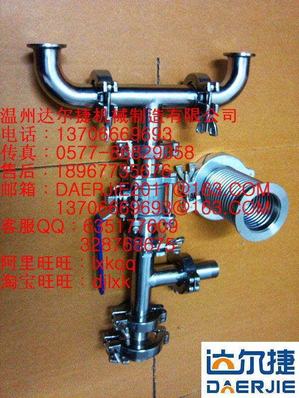 供应专业生产真空配件,专业生产真空配件价格,专业生产真空配件批发