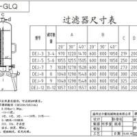 供应FRB系列卫生级微孔精密过滤器,浙江精密过滤器哪家好-达尔捷机械制造有限公司