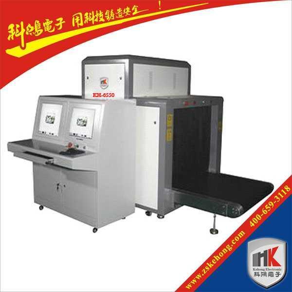 黑龙江X光安检机 通道式X光机 行李安全检测设备低价促销