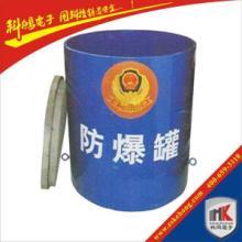 广东中山防爆罐 防爆桶 防爆毯生产厂家