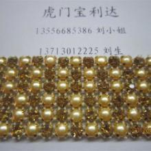 供应箱包饰品配件辅料网钻网布排钻