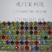 供应箱包饰品配件辅料网钻网布排钻批发
