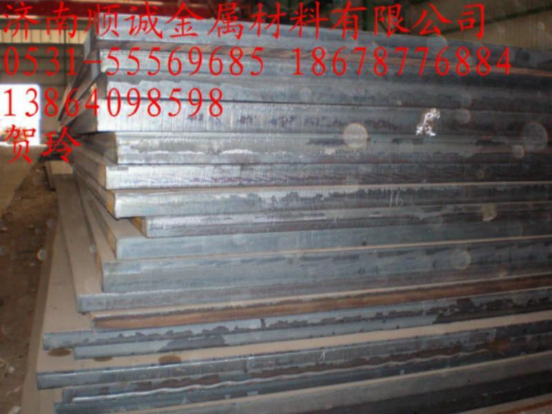 七台河钢板现货销售商 七台河16MN钢板现货 七台河Q235B钢板价