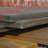 七台河容器板大户 七台河容器板规格 七台河济钢容器板