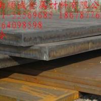 七台河Q235碳结板 七台河碳结板现货 七台河碳结板库存