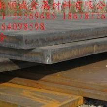 七台河钢铁厂 七台河济钢钢板 七台河螺纹线材