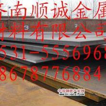 七台河中厚板 七台河中厚板现货库存 七台河中厚板厂家代理