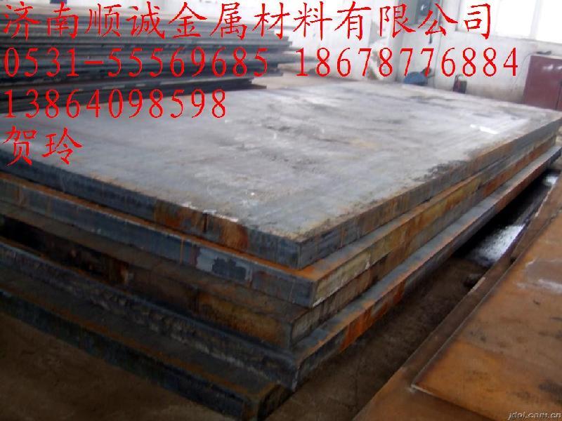 济钢宽厚板价格 济钢宽厚板现货 18678776884