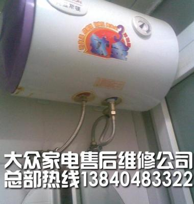 沈阳热水器维修售后图片/沈阳热水器维修售后样板图 (1)