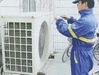 供应上海徐汇区空调维修徐汇美的空调