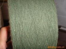 供应军绿棉纱