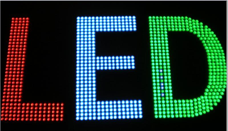 供应LED外露发光字
