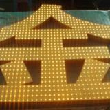 贵阳LED外露灯串厂家、贵阳LED外露灯串批发、贵阳LED外露灯